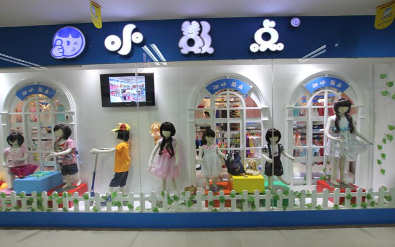郑州商场店铺设计|商场童装店装修要做的好三点
