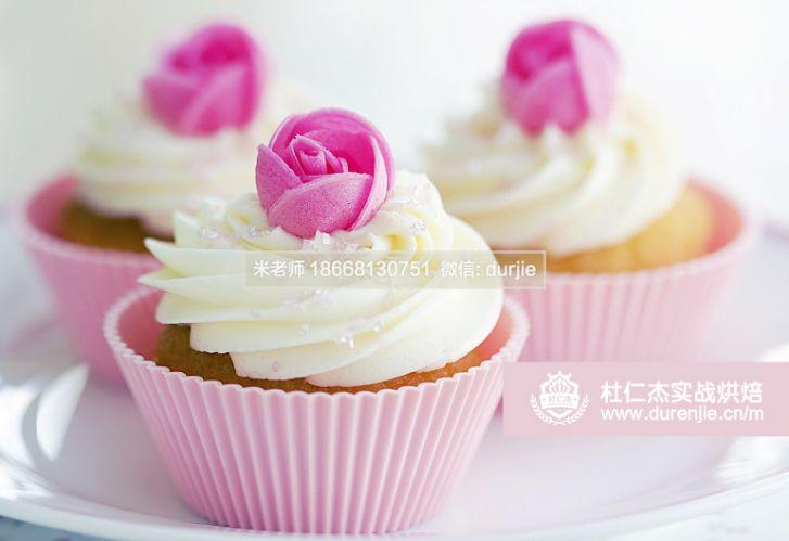 【名师推荐】:首选杜仁杰西点蛋糕培训学校-开店创业培训第1品牌